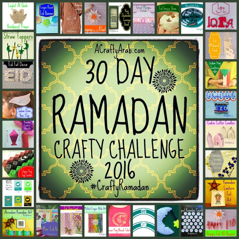 ACraftyArab 2016 CraftyRamadan Collage