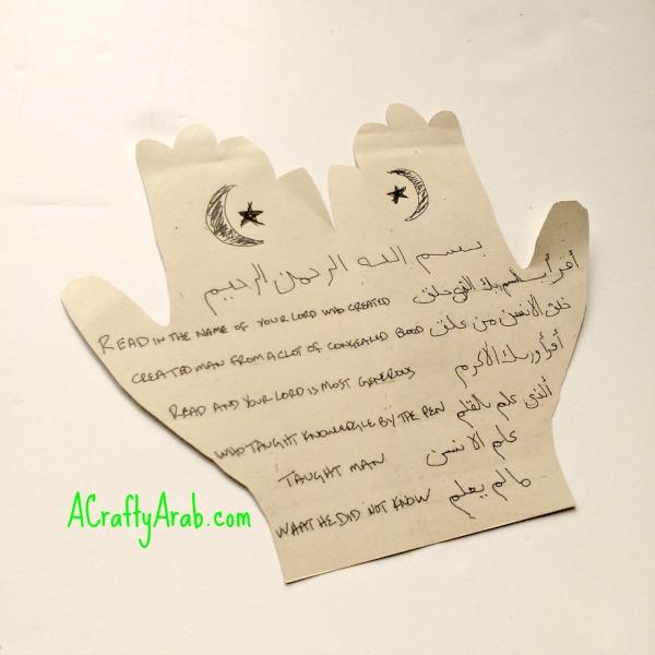 ACraftyArab Laylat Al Qadr Handprint Prayer6