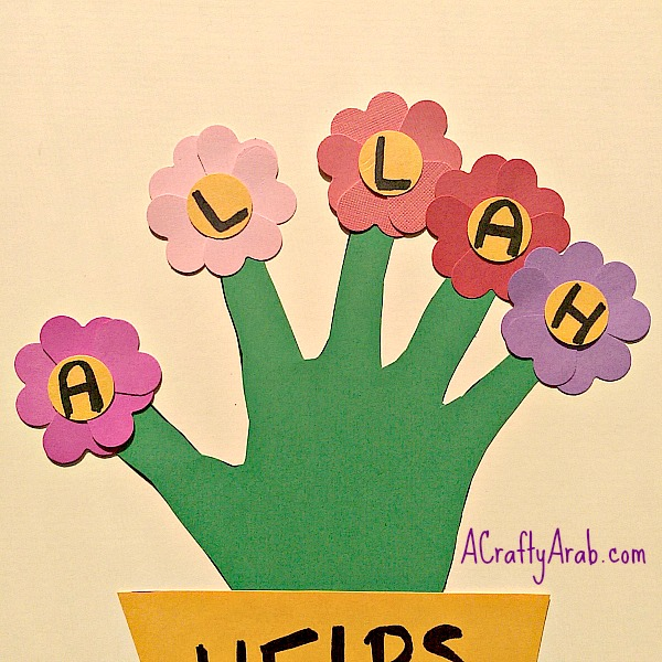 ACraftyArab Allah helps me grown handprint10