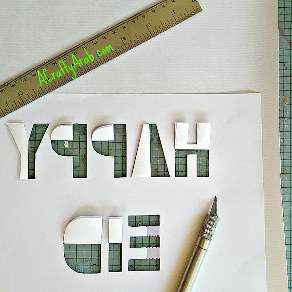 ACraftyArab Happy Eid Cut Out Wrapping Paper6