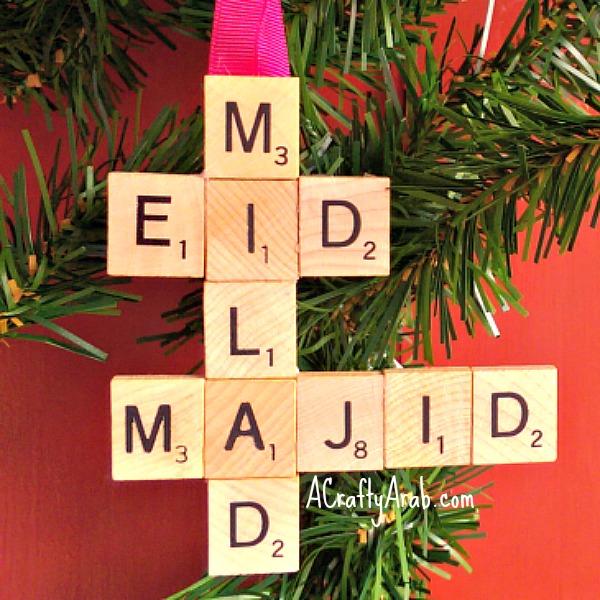 Arabic Christmas Ornament A Crafty Arab