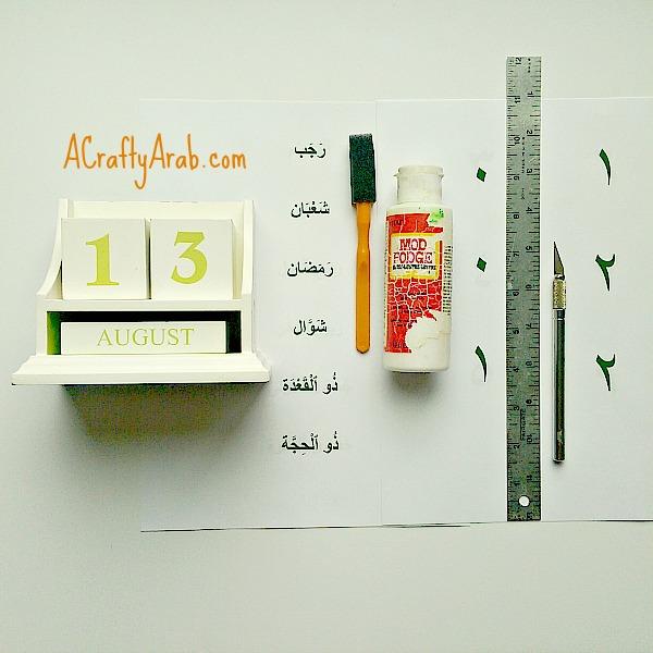 Repurposed Arabic Perpetual Calendar {Tutorial} by A Crafty Arab