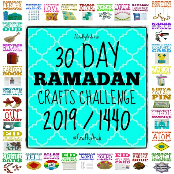 Ramadan crafts, eid, muslim, islam, children, kids, tutorial, diy