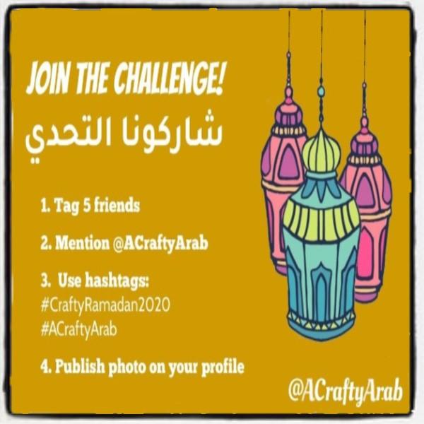 Ramadan Craft, islam, muslim, children, diy, tutorial
