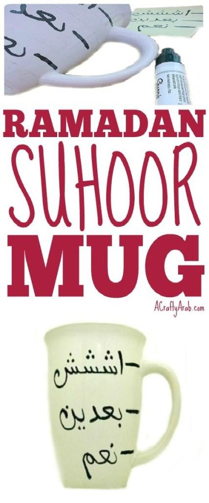 ramadan craft, mug
