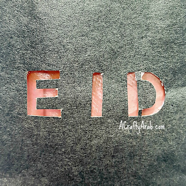 Eid treat bag