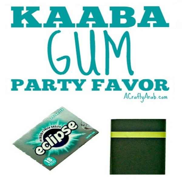 kaaba hajj party favor