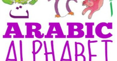 Arabic Animals Alphabet Poster
