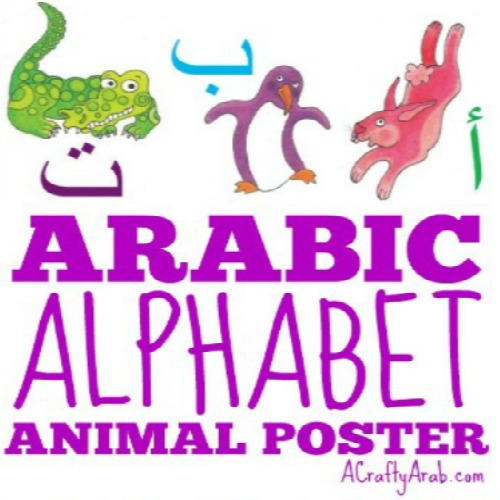 ACraftyArab Arabic Alphabet Animal Poster