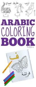 Arabic Alphabet Letter Coloring Page Fa is for Farasha Animal