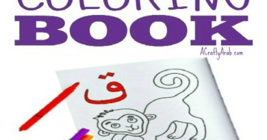 Arabic Alphabet Letter Coloring Page Qaf is for Qird Animal
