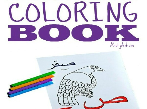 Arabic Alphabet Letter Coloring Page Saad is for Saqr Animal