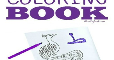 Arabic Alphabet Letter Coloring Page Taa is for Tawoos Animal