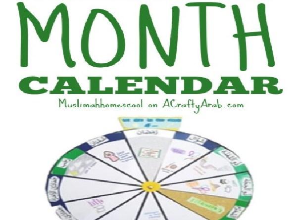 Islamic Month Calendar Wheel {Tutorial} Guest Post