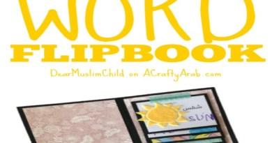 Quran Word Flipbook {Tutorial} Guest Blog