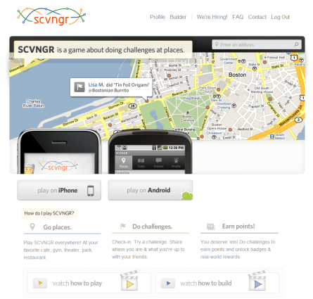 scvngr home screen