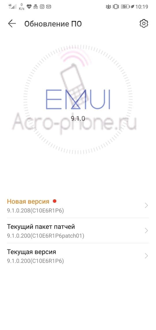 EMUI 9.0.1.208 huawei p20 lite