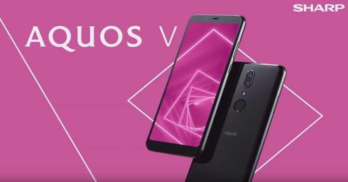Доступный Sharp AQUOS V представили с 5,9-дюймовым дисплеем и Snapdragon 835