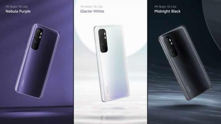Xiaomi Mi Note 10 Lite – большой экран, огромная батарея и 64 МП квадрокамера, разве Lite?