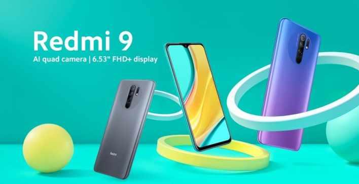 Полные характеристики Redmi 9 рассекречены раньше официального анонса