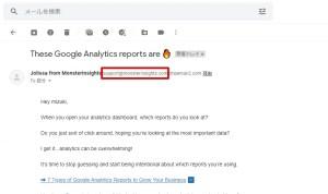 gmailでのメールアドレス確認方法