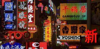 Las principales bolsas de valores de la región Asia-Pacífico cerraron este jueves a la baja, con los mercados chinos registrando fuertes caídas, a medida que se profundizan las preocupaciones sobre la guerra comercial entre Estados Unidos y China.