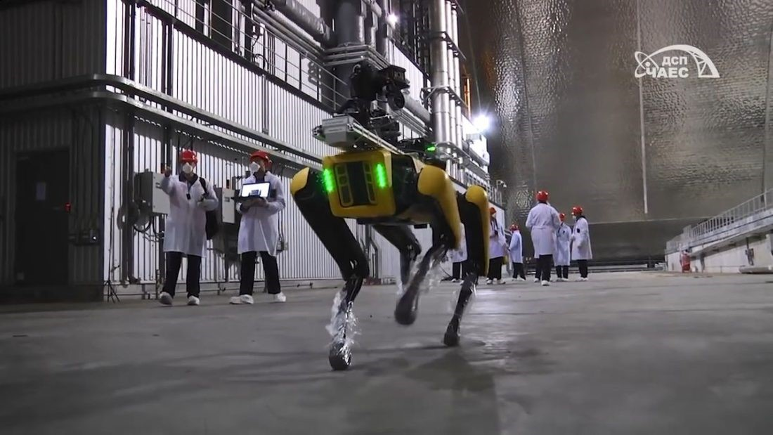 SPOT, el perro que vigilará la central nuclear de Chérnobil.