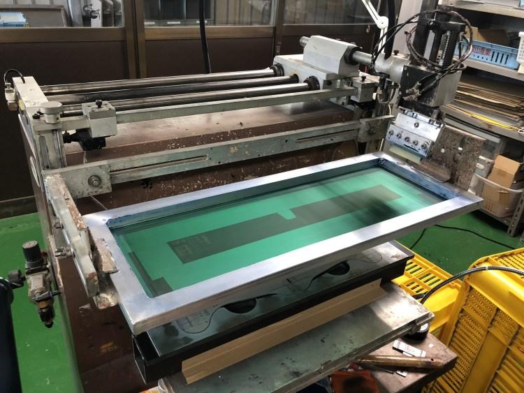 シルク印刷機械