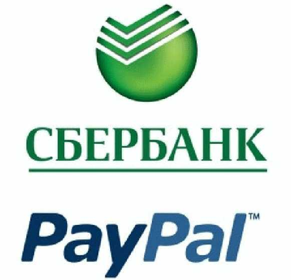 Bestätigungscode kommt nicht sms paypal PayPal: SMS