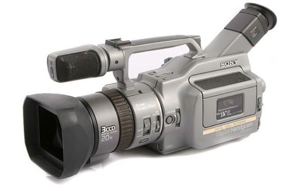 Sony VX 1000 Digital Video Camera