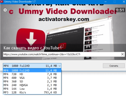 ummy video downloader setup with crack