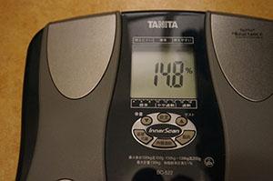 fat_0607