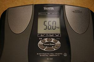 weight_0604