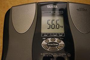 weight_0607