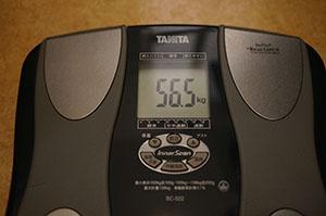 weight_0613