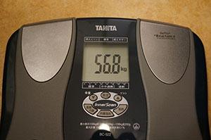 weight_0621