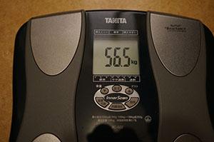 weight_0625