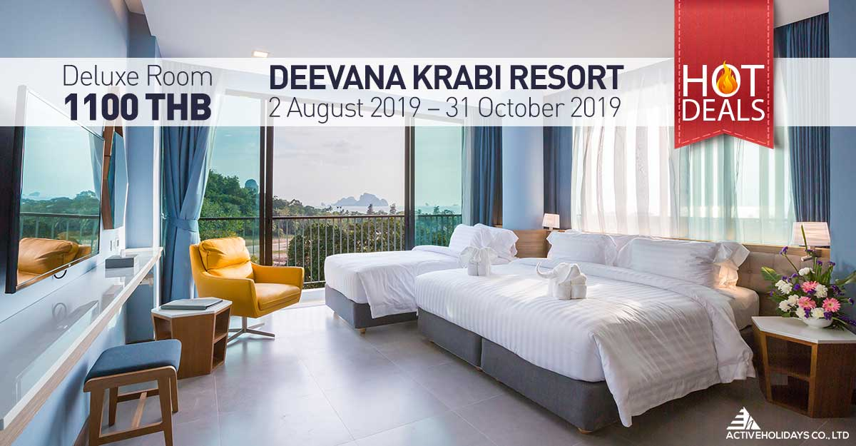 Deevana Krabi Resort