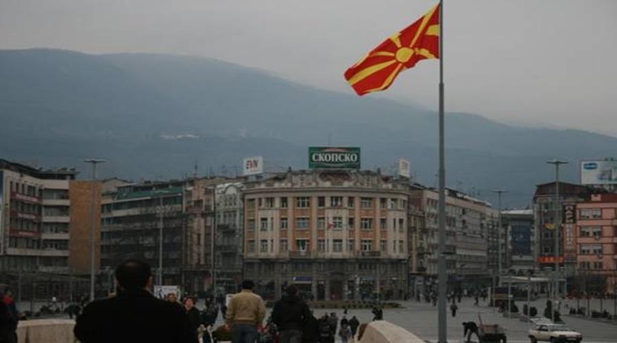 ΠΡΟΤΑΣΕΙΣ ΓΙΑ ΤΟ ΟΝΟΜΑ ΤΩΝ ΣΚΟΠΙΩΝ - ΠΑΡΕΜΒΑΣΗ ΗΠΑ ΖΗΤΗΣΕ Η ΠΓΔΜ
