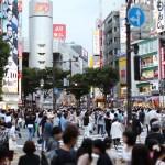 【夜の巷を徘徊する 天海祐希】原宿・渋谷で紹介された商品のまとめ