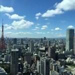 【モヤモヤさまぁ~ず2 】有楽町『相田みつを美術館』の場所を紹介『行くだけ行ってみる館』