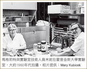 TAAZE 她永生不死的細胞,尤其是Nathaniel Comfort和Hannah Landecker,基因複製,病毒和原子彈效應的奧祕,意識以及未來的微觀世界內幕)-城邦讀書 ...