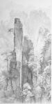 Montagne de chine 1 1920 72 dpi