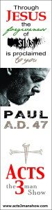 Acts Bookmark Paul 9-2014 no bleed