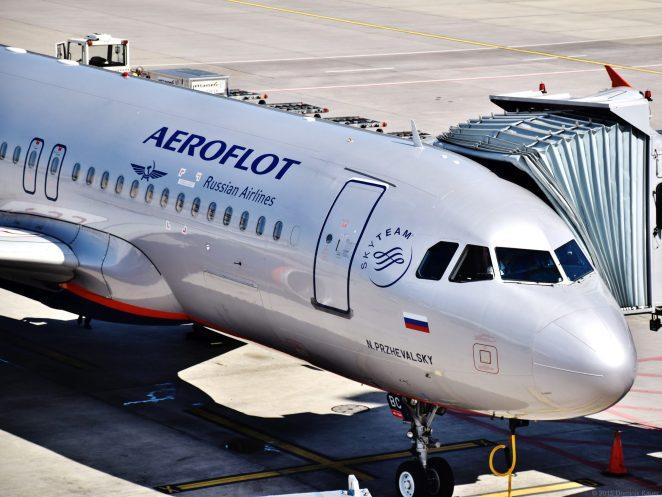 Aeroflot Airbus A320-214 | VQ-BBC (ZRH) par dxme sous (CC BY-SA 2.0) https://www.flickr.com/photos/_dxme/21941663826/ https://creativecommons.org/licenses/by-sa/2.0/