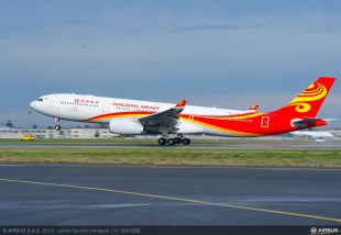 Airbus A330-300 Hong Kong Airlines