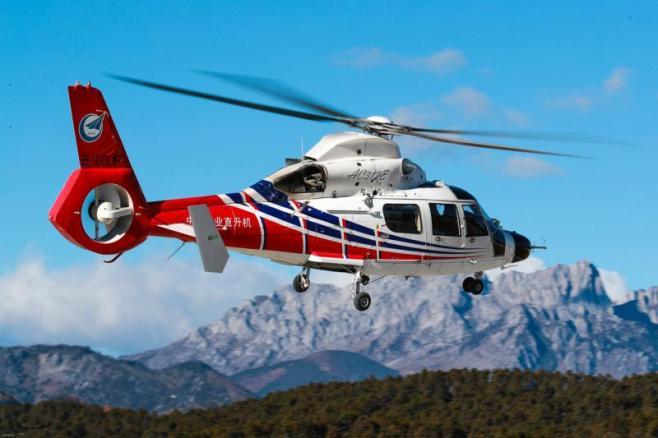 Aviation Industry Corporation of China - AC312E