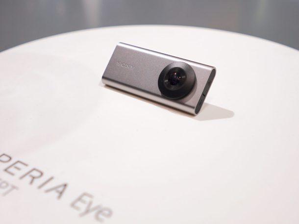 mwc2016-Sony-Xperia-Eye