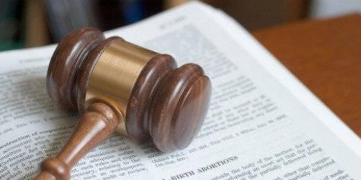 PROCESAMIENTO POR VIOLAR UNA ORDEN JUDICIAL. - Actualidad Jurídica