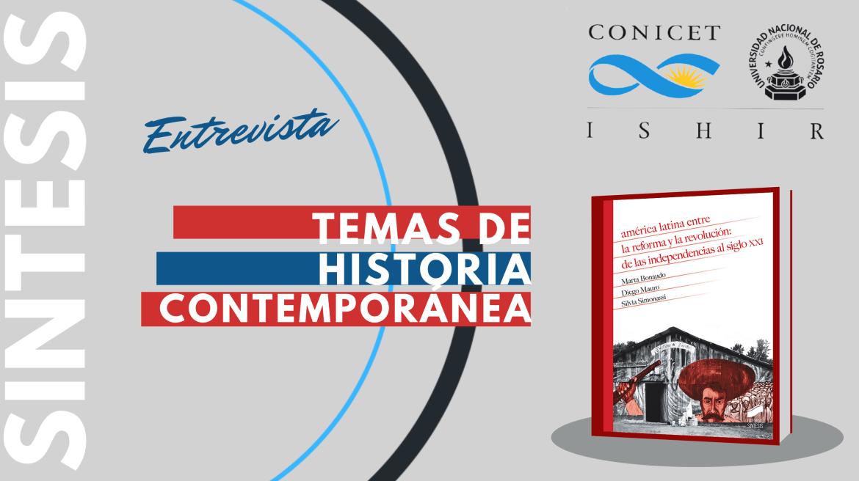 Entrevista a los autores del libro «América Latina entre la reforma y la revolución»